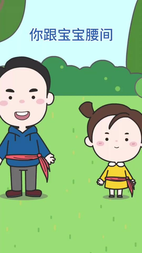 #亲子早教游戏 适合爸爸带宝宝玩的小游戏,赶紧@爸爸们学起来吧😜
