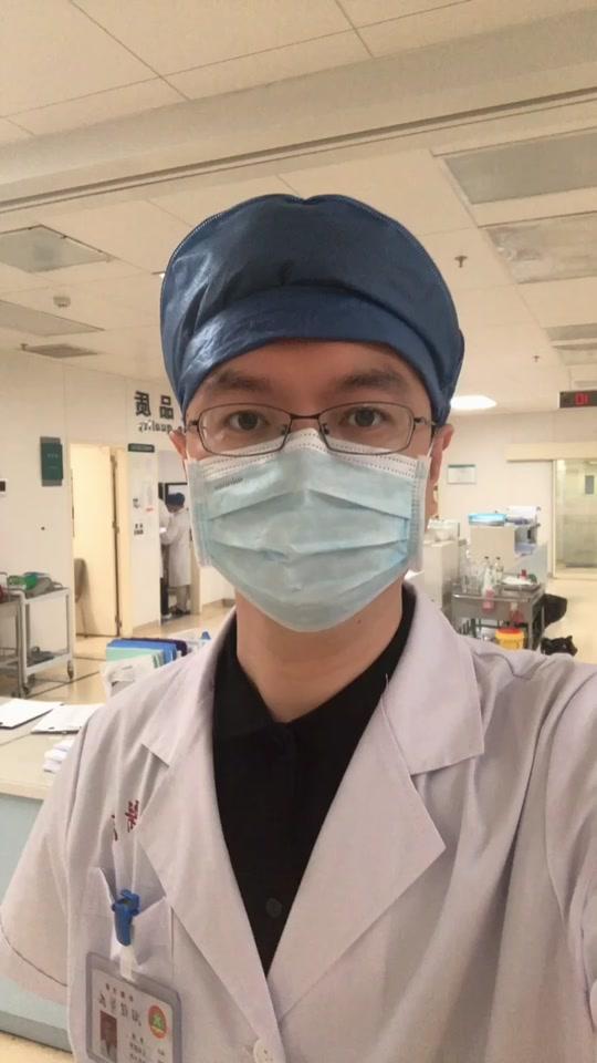 36岁同事发现肺癌。曾经以为生命很长,面对生死才发现,生命很脆弱。活在当下,开心过好每一天,珍惜眼前人。