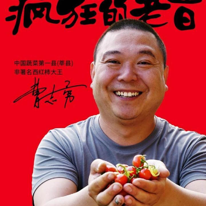 莘县绿油油瓜果蔬菜专业合作社