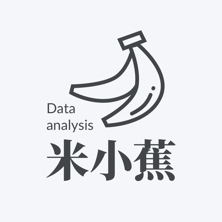 米小蕉-数据分析