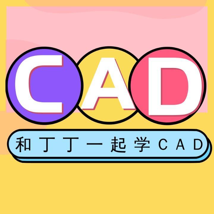 吉大教育_零基础学CAD/SU
