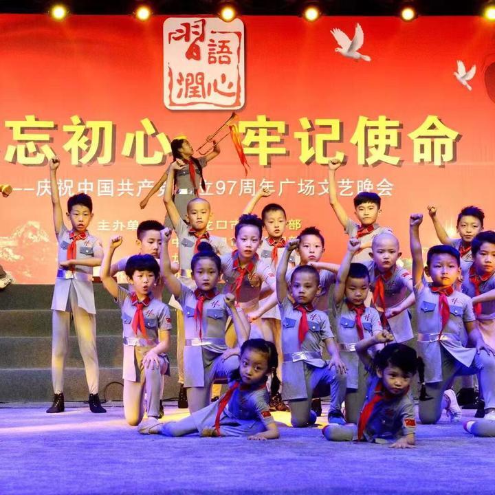 中国🇨🇳龙口红娃子